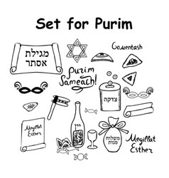 Set on purim black and white elements the vector
