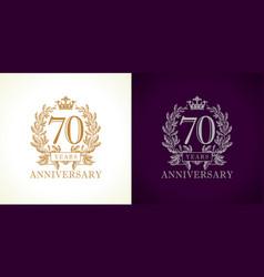 70 anniversary luxury logo vector image