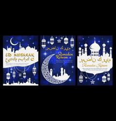 Eid mubarak ramadan kareem muslim holiday posters vector
