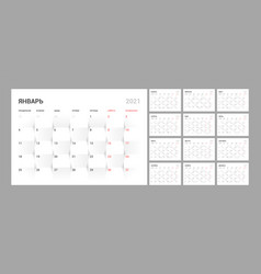 Wall quarterly calendar for 2021 year in clean vector