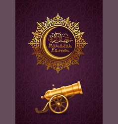 Background with big golden cannon vector