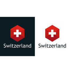 Icon swiss flag on black and white vector