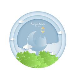 ramadan kareem paper cut background vector image