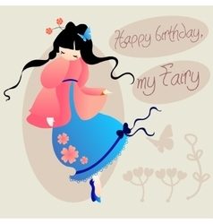happy birthday my fairy cute card for girls vector image vector image