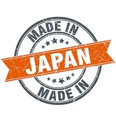 Japan orange grunge ribbon stamp on white vector
