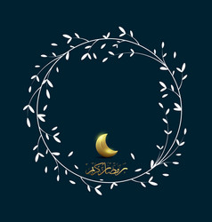 ramadan kareem with moon and flower frame vector image