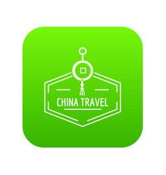 china travel icon green vector image