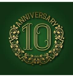 Golden emblem of tenth anniversary Celebration vector