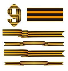 9may ribbons vector image