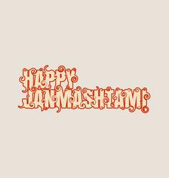 Indian holiday janmashtami vector