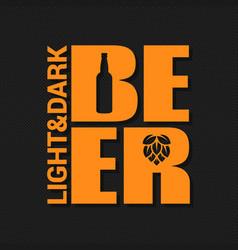 beer logo design background vector image vector image