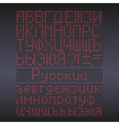 Colorful redLED display against dark background vector