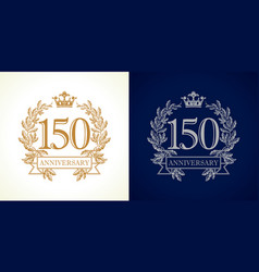 150 anniversary luxury logo vector image