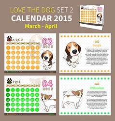 LOVE THE DOG CALENDAR 2015 SET 2 vector