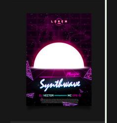 retrowave vaporwave synthwave poster sunset laser vector image