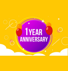 1 anniversary hapy birthday first invitation vector image