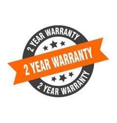 2 year warranty sign 2 year warranty orange-black vector