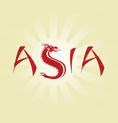 asia dragon typography vector image vector image