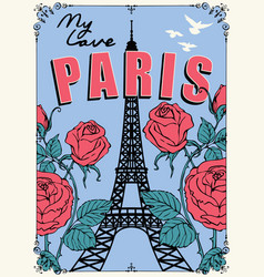 banner with famous eiffel tower and roses vector image