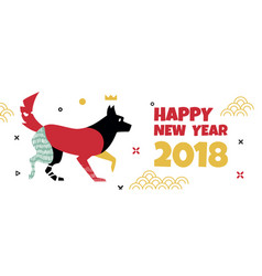 bright dog on a white background in memphis style vector image