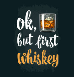 Glass whiskey vintage engraving vector