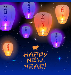 happy new year card 2019 vector image