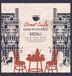 Menu for sidewalk street cafe vector