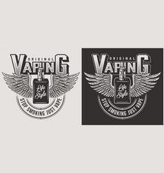 Vaping apparel design vector
