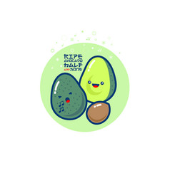 Avocado kawaii japanese emoticons vector