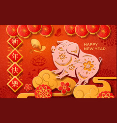 Card design for cny or 2019 chinese new year of vector