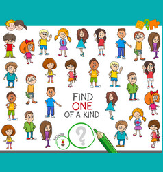 Find one of a kind game with children characters vector