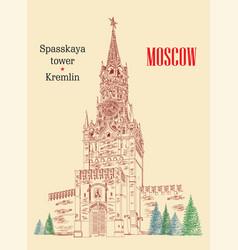 Spasskaya tower kremlin colorful hand drawing vector