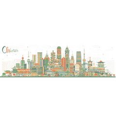 China city skyline with color buildings famous vector