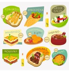 Greek food labels vector