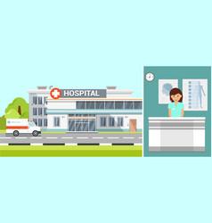 Hospital exterior and ambulance flat vector