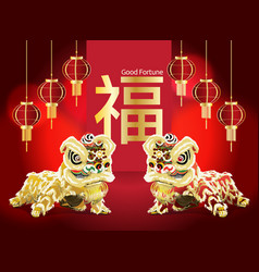 Twin chinese lions dance vector