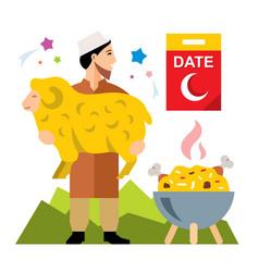 muslim holiday of ramadan flat style vector image vector image