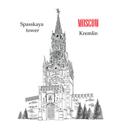 spasskaya tower of kremlin hand drawing vector image