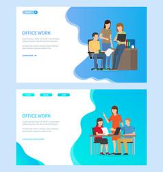 successful team teamwork people in office vector image