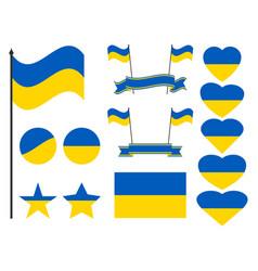 ukraine flag set collection of symbols flag vector image