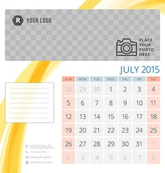 Calendar 2015 July template with place for photo vector image