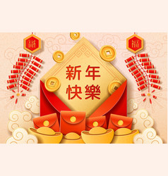 Chinese new year card design or 2019 cny vector