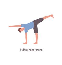cartoon male demonstrating ardha chandrasana pose vector image