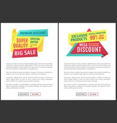 Premium quality sale posters vector