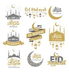 Eid mubarak emblems set vector