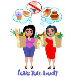 cartoon plus size women concept vector image