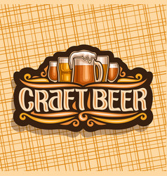 logo for craft beer vector image