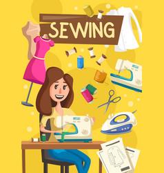sewing items and tools seamstress woman vector image