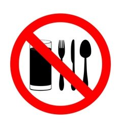 With food and beverages are not permitted vector