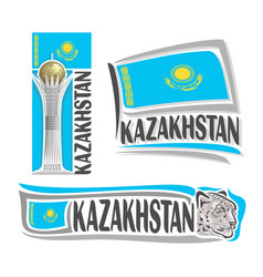 logo for kazakhstan vector image vector image